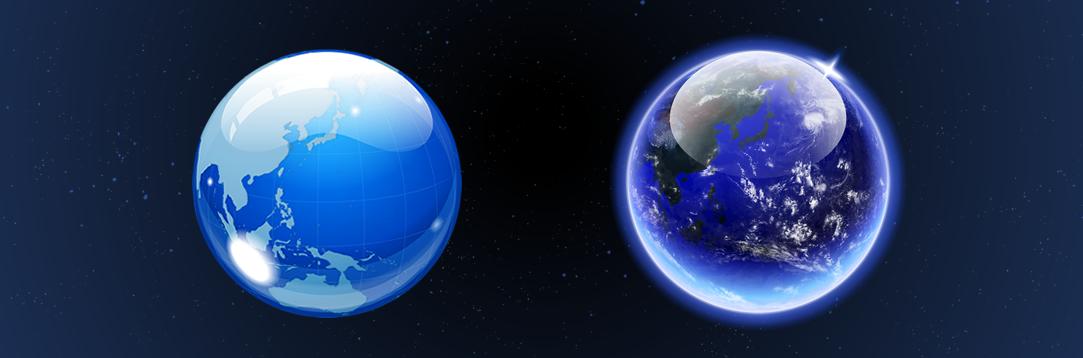地球をもう一つ